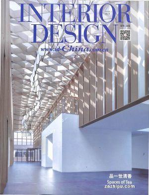 设计世界INTREIOR DESIGN CHINA美国《室内设计》中文版(1年共12期)(杂志订阅)