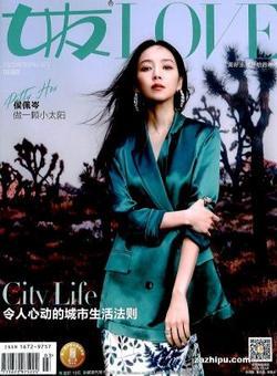 女友家园(1年共12期)(杂志订阅)