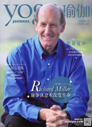 瑜伽(1季度共3期)(杂志订阅)