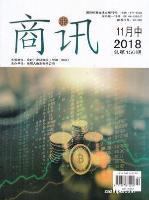 公司金融(1年共24期)(杂志订阅)