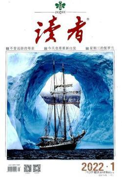 读者上半月刊(1年共12期)(大发快3官方网订阅)