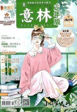 意林少年版(1年共24期)(大发快3官方网订阅)