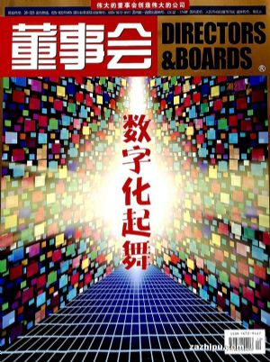 董事會(1年共12期)(雜志訂閱)