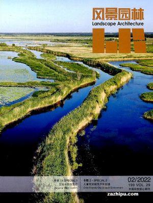 风景园林(1年共12期)(杂志订阅)