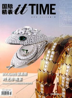 國際精表itTIME(1年共12期)(雜志訂閱)