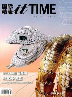 国际精表itTIME(1年共12期)(杂志订阅)
