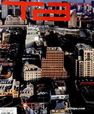 时代建筑(1年共6期)(杂志订阅)