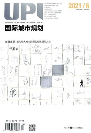 国际城市规划(1年共6期)(杂志订阅)
