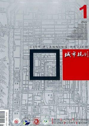 城市规划(1年共12期)(杂志订阅)