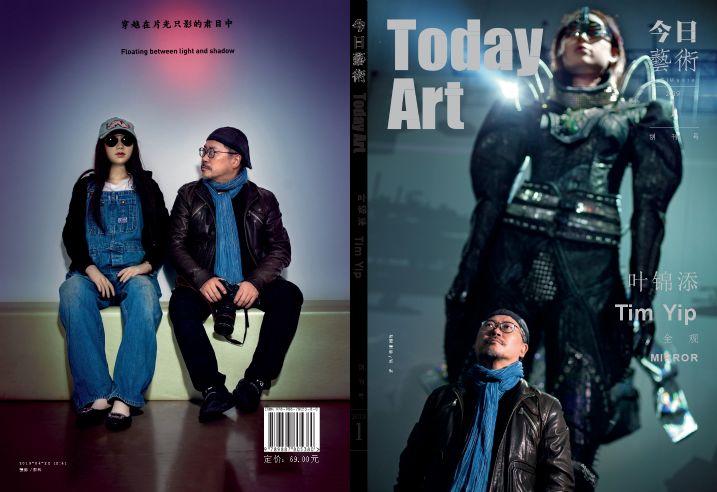 东方艺术大家(1年共8期)(杂志订阅)