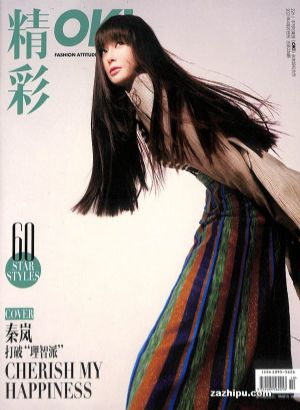 OK!精彩(1年共27期)(杂志订阅)