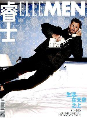 ELLE MEN睿士(1季度共3期)(杂志订阅)
