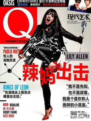 Q现代艺术(原 Q娱乐世界)(1年共12期)(杂志订阅)