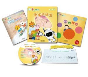 米卡成長天地童童版4-5歲適用(1季度共3期)(雜志訂閱)