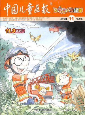 中国儿童画报百变马丁小课堂+阅读与写作(1年共12期)(杂志订阅)