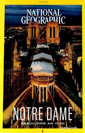 美国国家地理(英文原版)National Geographic (1季度共3期)(杂志订阅)