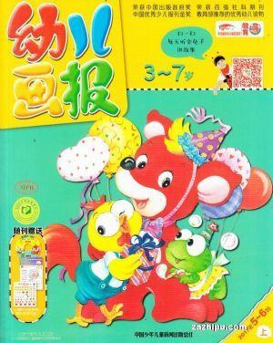 2004907