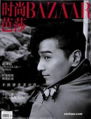 时尚芭莎下半月刊(1季度共3期)(杂志订阅)