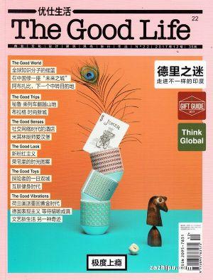 优仕生活(杂志订阅)(1年共6期)