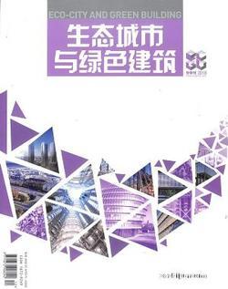 生态城市与绿色建筑(1年共4期)(杂志订阅)