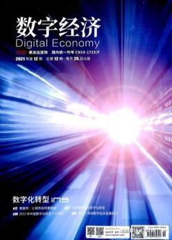 互联网经济(1年共12期)(杂志订阅)