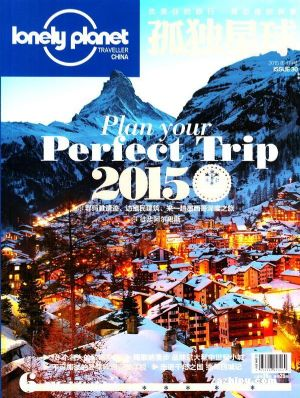 �¶�����Lonely Planet Magazine�������İ棩+��̫������1�깲12�ڣ�����־���ģ�