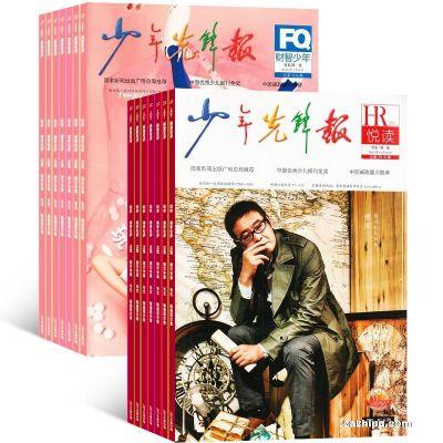 财智少年+悦读(1年共12期)(杂志订阅)