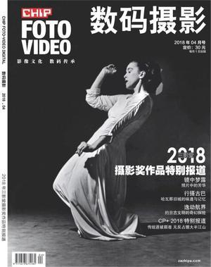 数码摄影FOTO VIDEO(1年共12期)(杂志订阅)