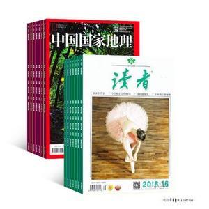中国国家地理(1年共12期)+读者下半月刊(1年共12期)(杂志订阅)