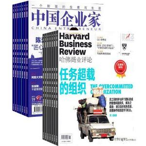 HBRC 哈佛商业评论 中文版+中国企业家(1年共12期)(杂志订阅)