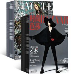 VOGUE服饰与美容(1年共12期)+时尚芭莎BAZAAR上半月刊(1年共12期)(杂志订阅)