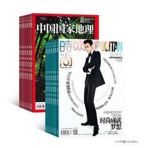 中国国家地理+时尚伊人两刊组合订阅(1年共12期)(杂志订阅)
