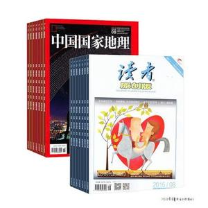 中����家地理(1年共12期)+�x者原��(1年共12期)(�s志��)