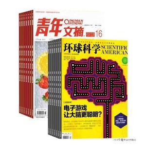 青年文摘(1年共24期)+环球科学(1年共12期)两刊组合订阅(杂志订阅)