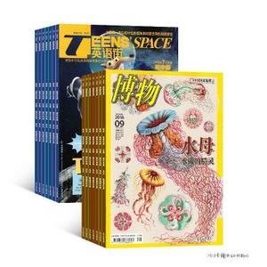 博物(1年共12期)+英语街初中版(1年共12期)两刊组合订阅(杂志订阅)