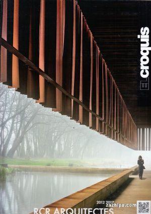 EL Croquis中文版 建筑素描(1年共6期)(杂志订阅)