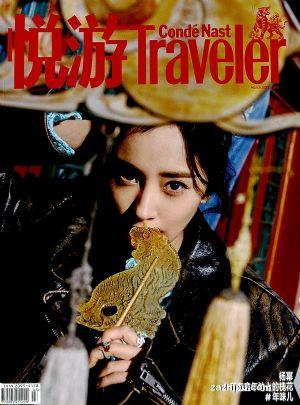 ��游Traveler(1年共12期)(�s志��)