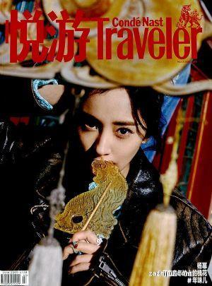 悅游Traveler(1年共12期)(雜志訂閱)