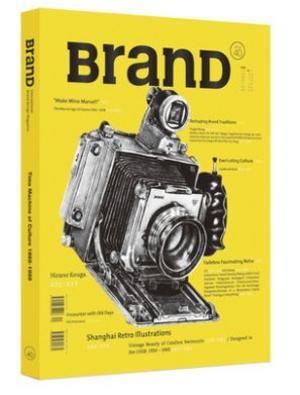 BranD(英文版)(1年共6期)(雜志訂閱)