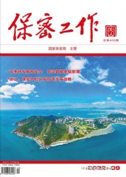 首席财务官(1年共24期)(杂志订阅)