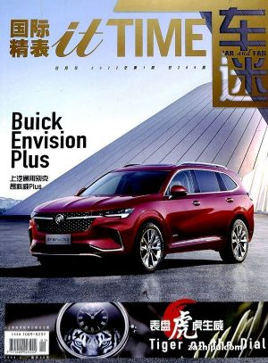 车迷(1年共12期)(杂志订阅)