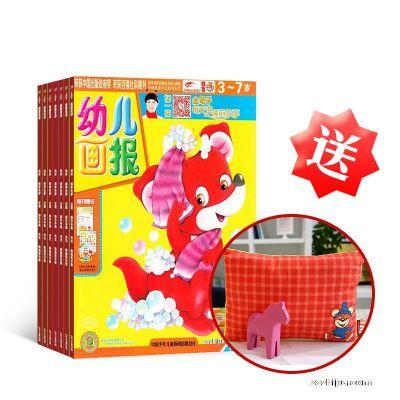 送红袋鼠神奇枕 送2016年7-8期 幼儿画报(双月刊)(礼品版)(1年共6期)(杂志订阅)