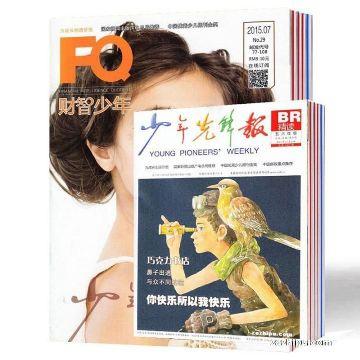 财智少年+少年先锋报(五六年级版)两刊组合订阅(1年共12期)(杂志订阅)