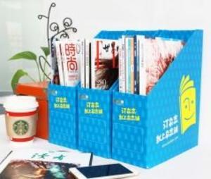 杂志铺定制版文件盒