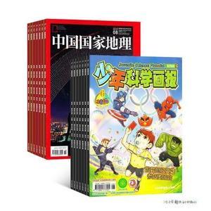 少年科学画报(1年共12期)+中国国家地理两刊组合订阅(1年共12期)(杂志订阅)