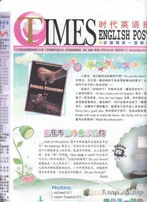 时代英语报小学二年级(半年共26期)(杂志订阅)