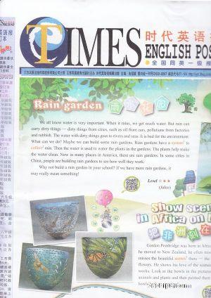 时代英语报小学六年级(半年共26期)(杂志订阅)