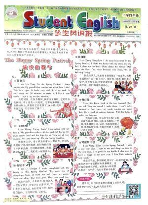 学生英语报小学四年级(1年共52期)(杂志订阅)