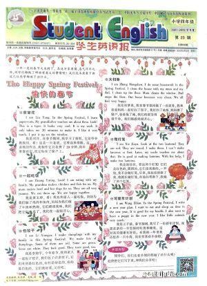 学生英语报小学四年级(半年共26期)(杂志订阅)