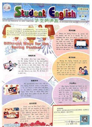 学生英语报小学五年级(1年共52期)(杂志订阅)